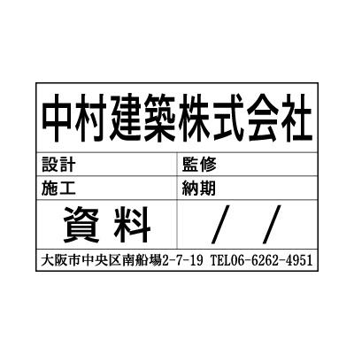 Xスタンパー 角型印 5075号 印影サンプル Aタイプ